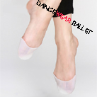 Silicon Toe Pads for Dancewear Ballet Pointe Shoe
