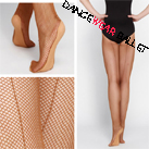 Professional Back Seamed Dance Fishnet Tights